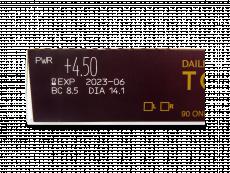 Dailies TOTAL1 (90lentile)