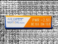 Air Optix Night and Day Aqua (3lentile)